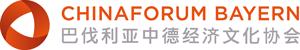 巴伐利亚中德经济文化协会 Logo