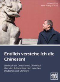 Endlich verstehe ich die Chinesen Yin Wu Hefei Huang Buch