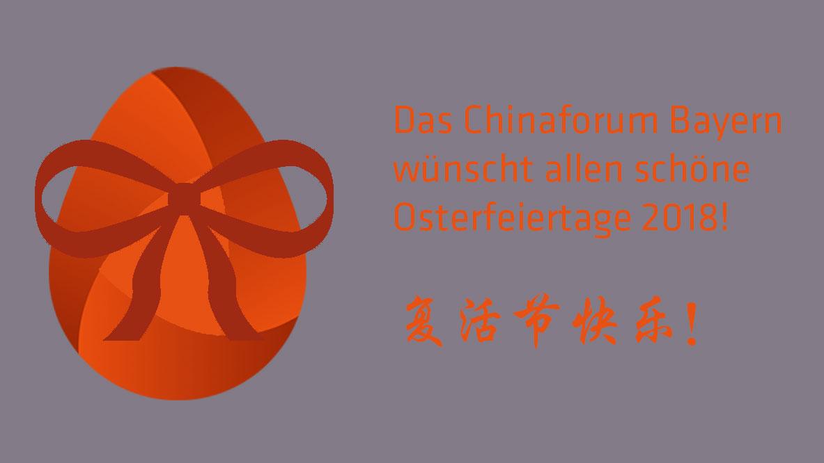 Frohe Ostern Chinaforum Bayern 2018