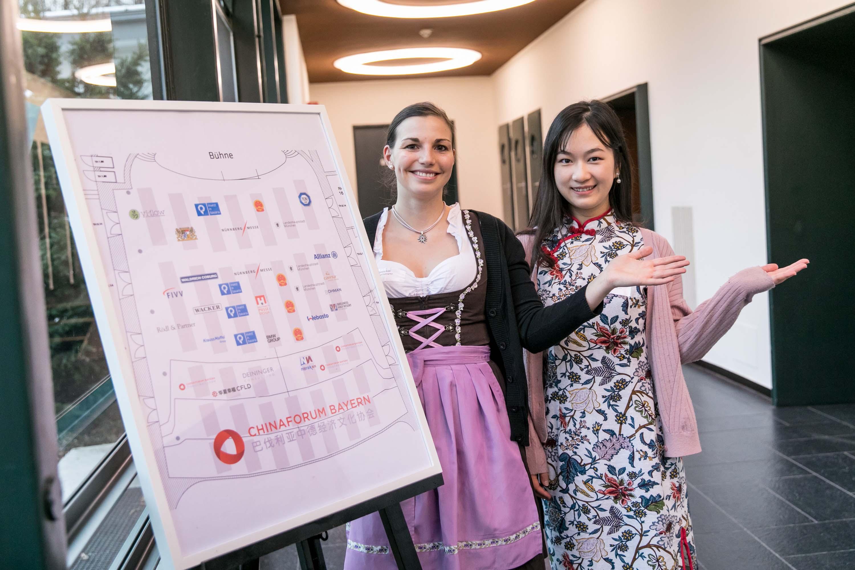 Lageplan Bayerisch-Chinesisches Frühlingsfest Chinaforum Bayern 2018