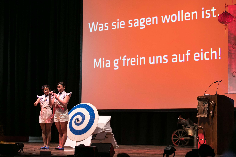 Akrobatik Auftritt Bayerisch-Chinesisches Frühlingsfest Chinaforum Bayern 2018