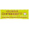 china_agent