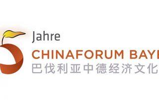 15 Jahre Jubiläumsfeier Chinaforum Bayern 2018