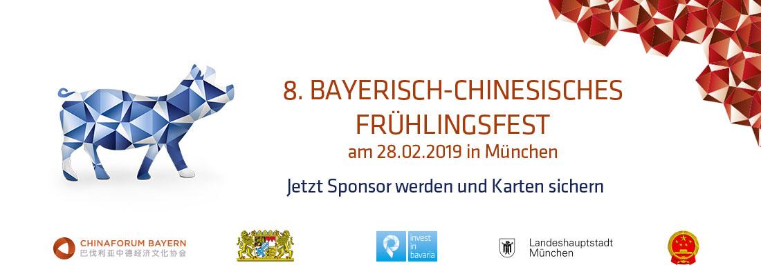 Bayerisch-Chinesisches Frühlingsfest 2018 - Sponsor werden und Karten sichern