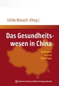 Book Cover Das Gesundheitswesen in China