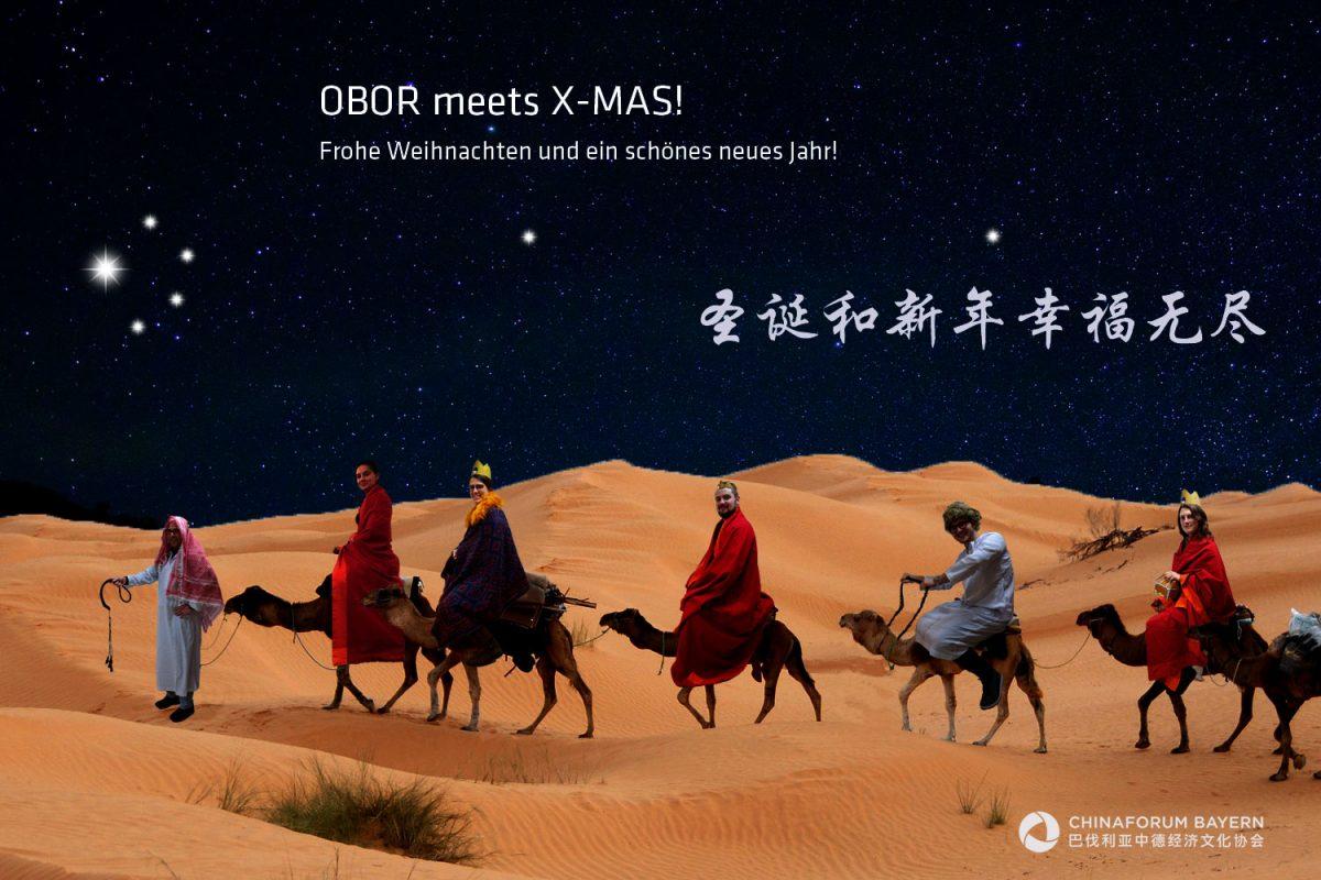 Frohe Weihnachten 2018 Chinaforum Bayern