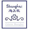 Galerie Shanghai München Logo