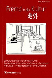 Buchcover Fremd in der Kultur Mia Cheng Chinaforum Bayern Literaturtipps