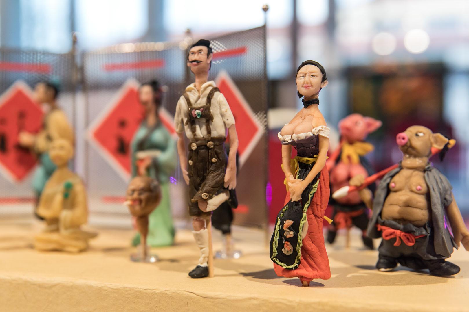 Traditionelle chinesische Teigfiguren