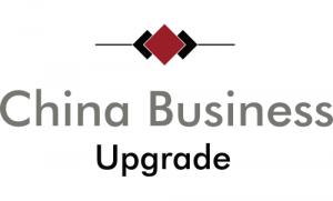 China Business Upgrade